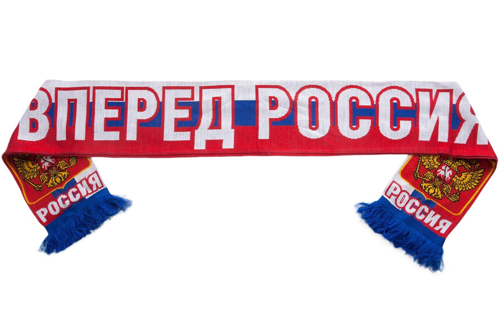 картинки шарф россия грациозно