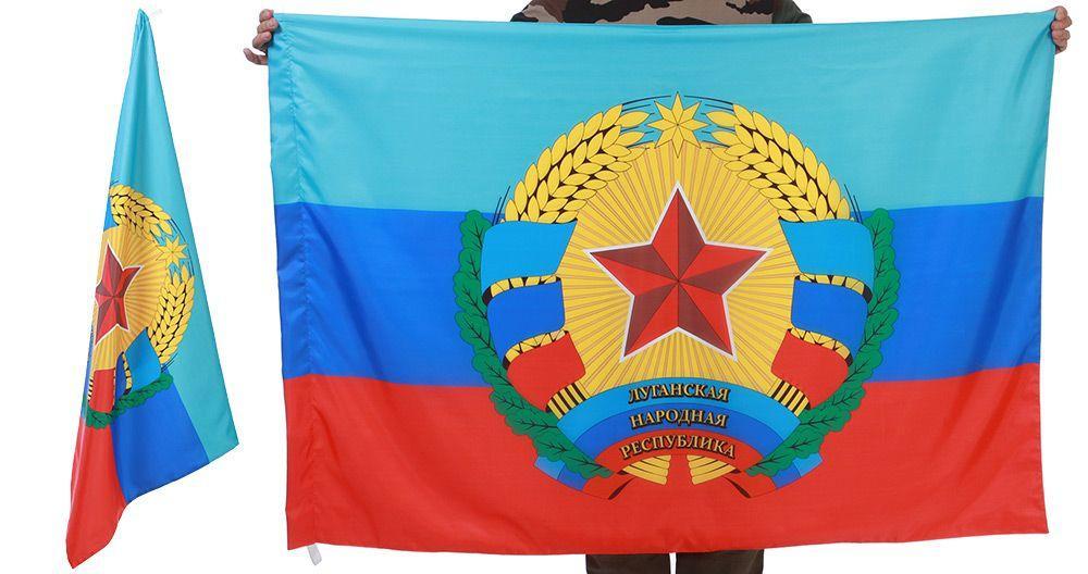 обозначает герб и флаг лнр картинки истории города есть