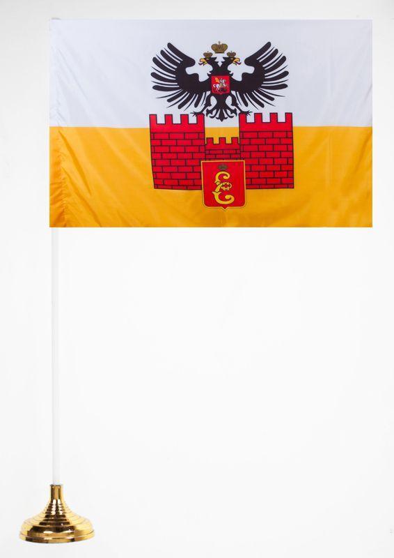 Картинки флага краснодара