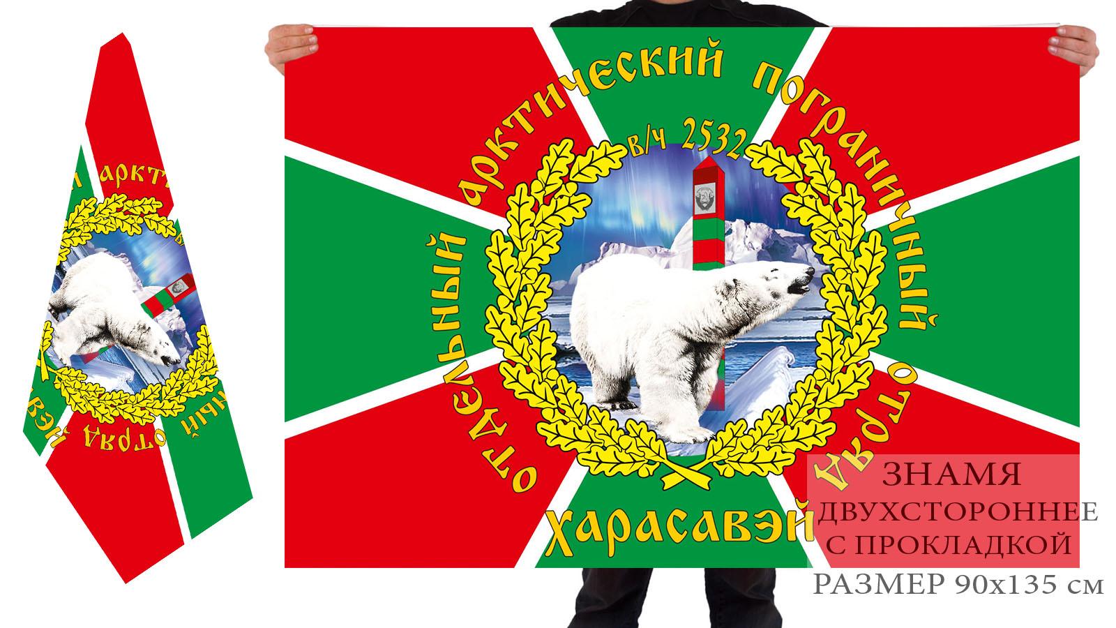 отдельный арктический пограничный отряд фото витязь описание
