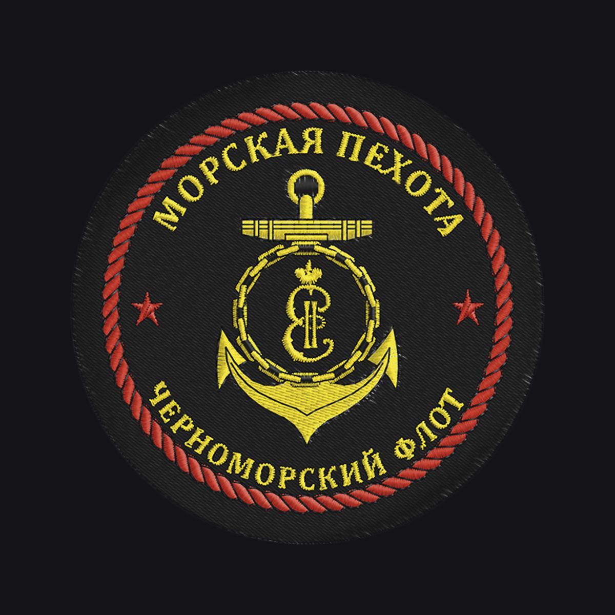 Картинки на телефон морская пехота