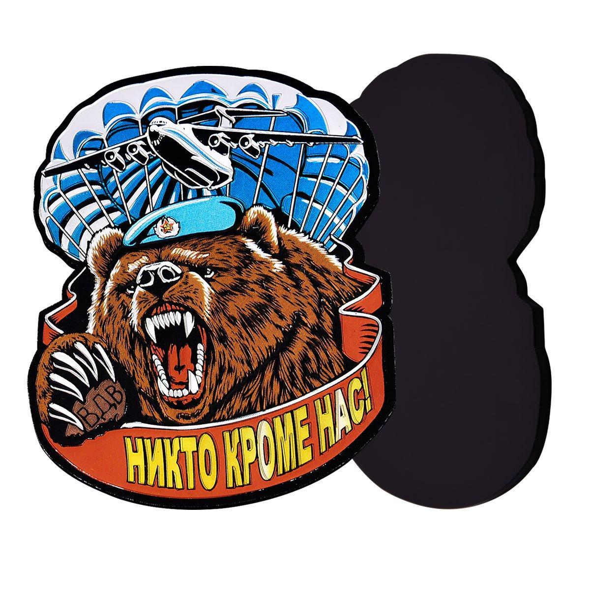 бета-версия вдв медведь картинки жизни артистки