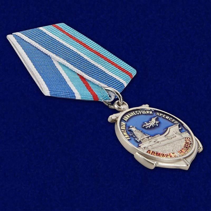 К�пи�� Медал� К�ей�е� Адми�ал К�зне�ов в 171А��иб��ии