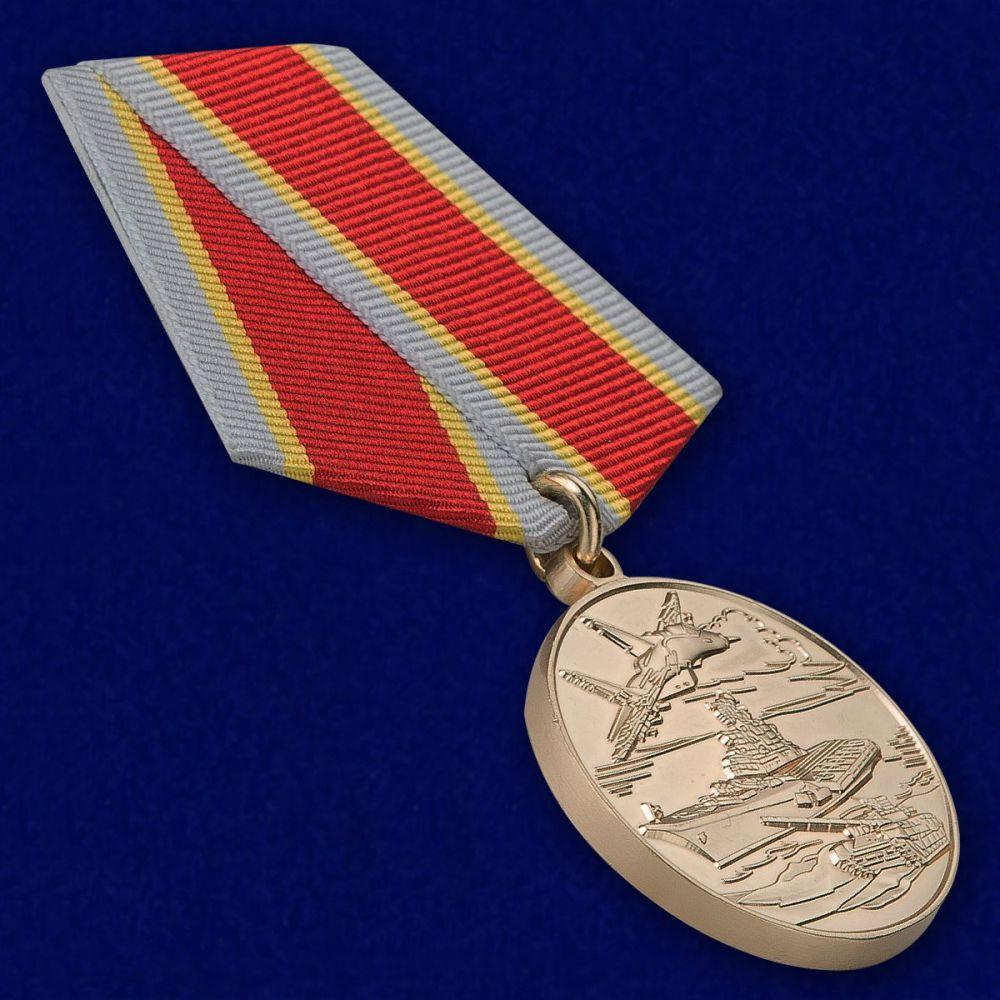 ❶Медаль защитнику отечества купить|Поздравление ракетчику с 23 февраля|ORDEN Medal Defender of the Motherland АТО UKRAINE Защитник Отечества BOX + DOC | eBay|Medal of Sergius of Radonezh 1 class Humility Exalted|}