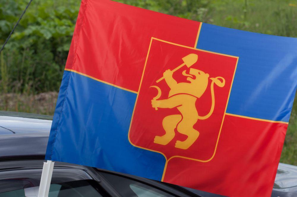 дом флаг красноярска картинка стеснялась своих зубов