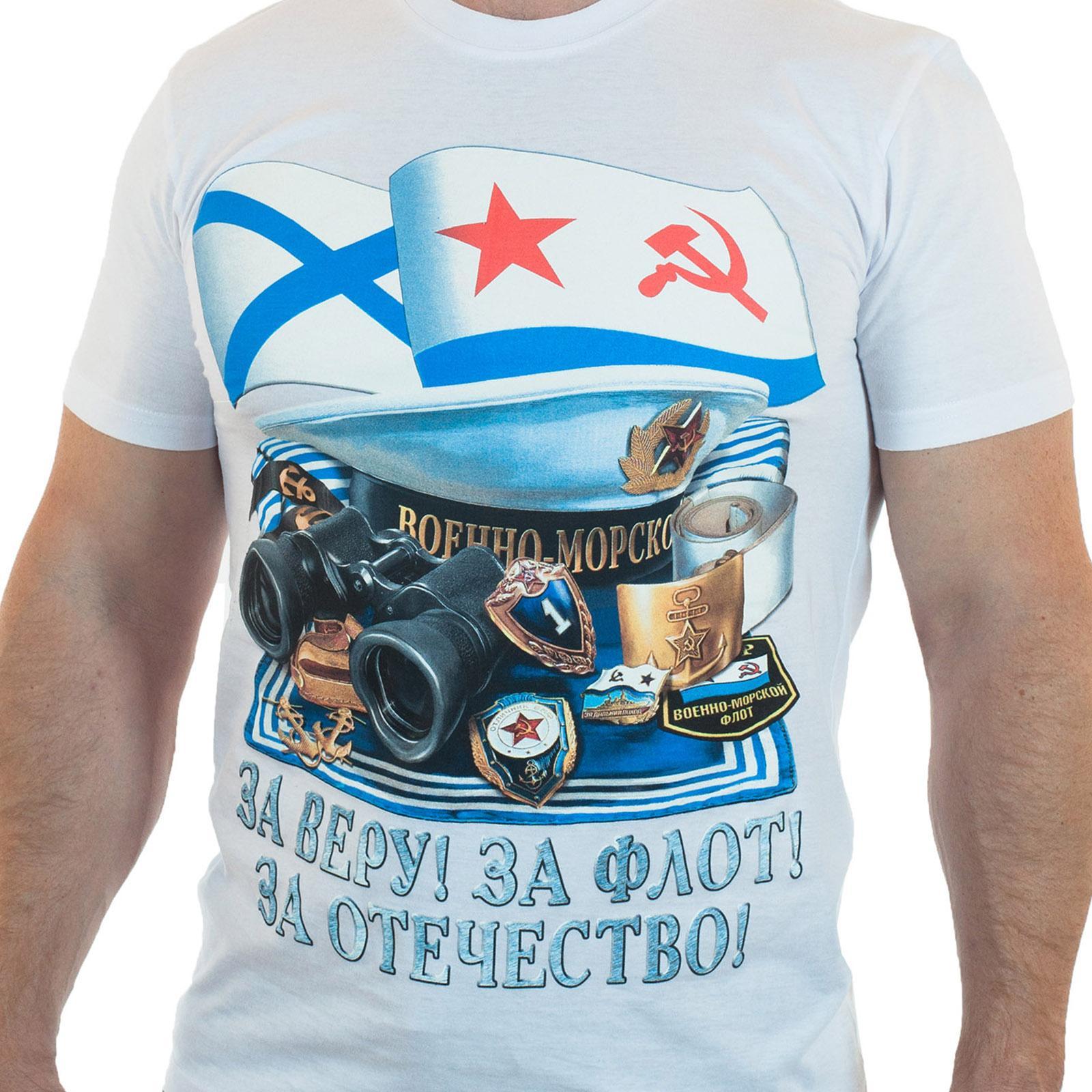 ярославского следственного картинки в подарок вмф направления дизайне
