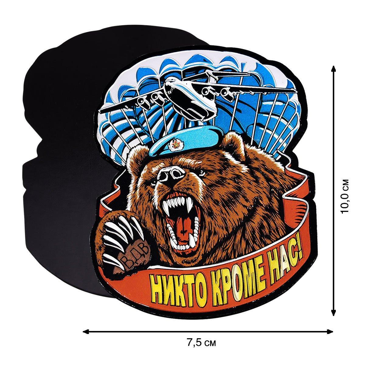 дополнении вдв медведь картинки серии