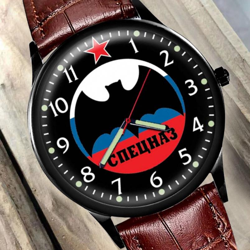 Часов саратов скупка стоимость часы ролекс копия
