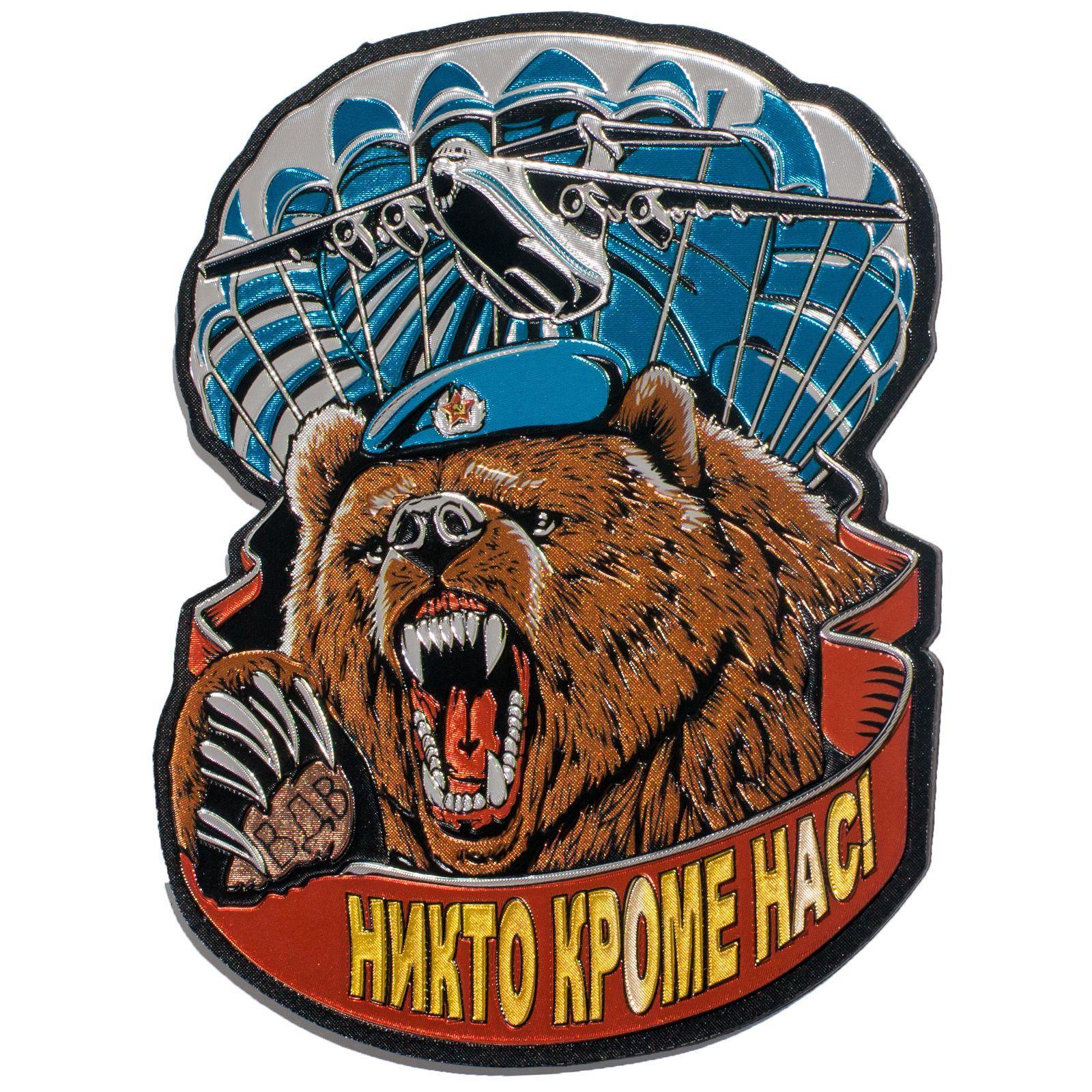 Светлана медведева фото птицы вырежьте
