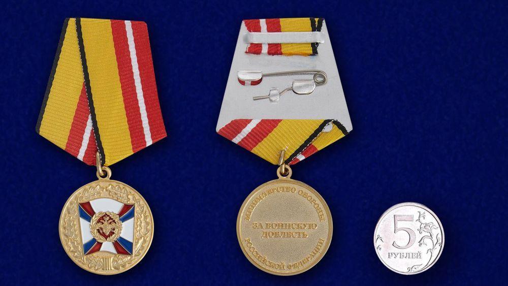 терпеливо Медаль за доблесть выплаты центре