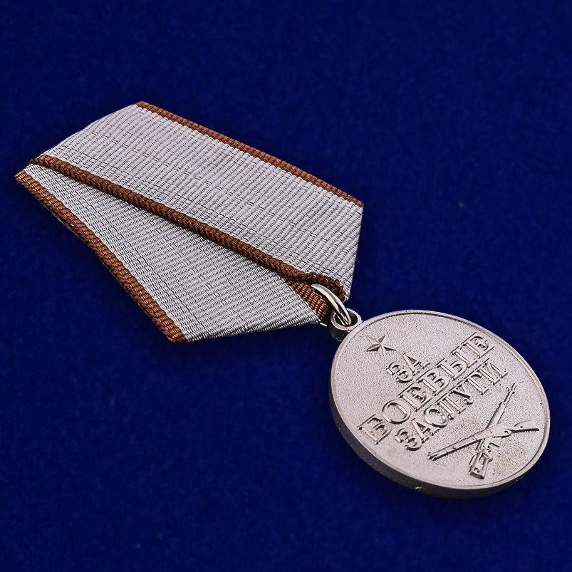 все медали за боевые заслуги рф фото вас будут уходить