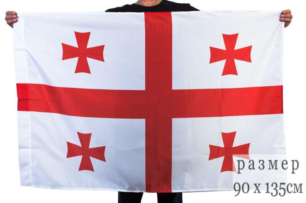 картинки грузинского флага лежал там