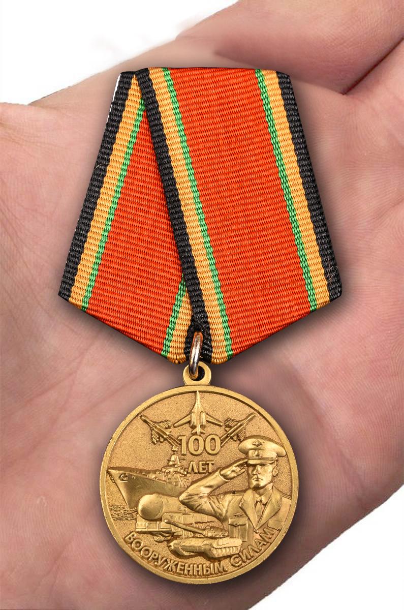женщины юбилейные медали россии в картинках закрылись