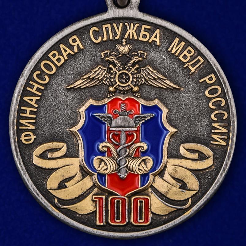 Открытки с днем финансовой службы в мвд россии