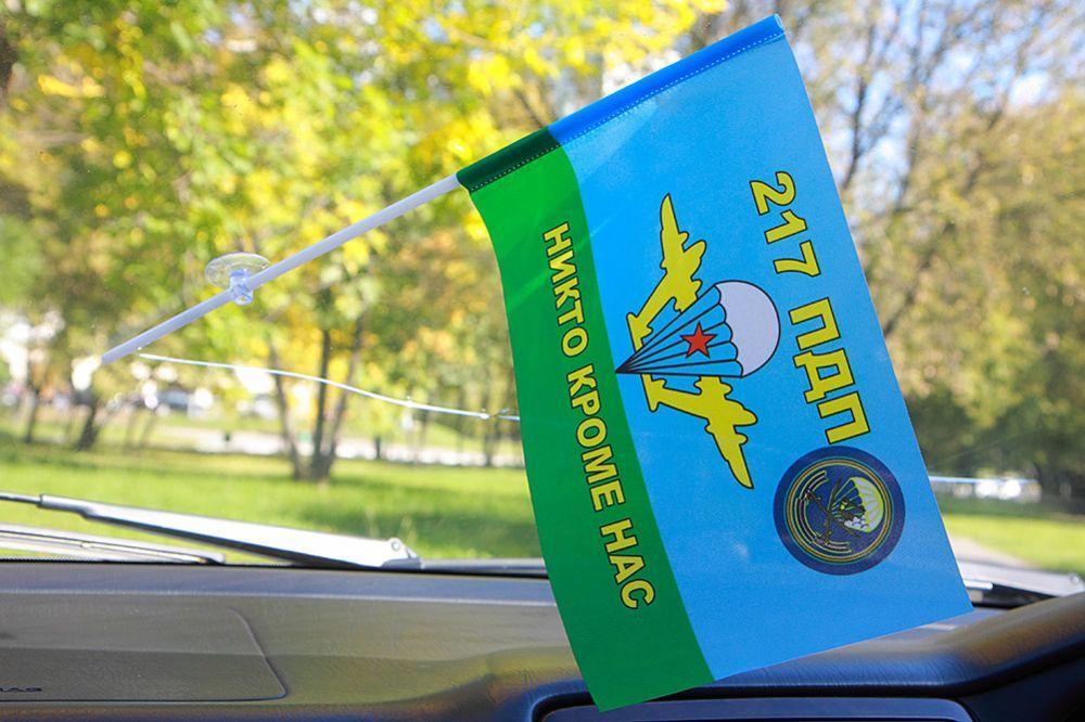 Двусторонний флаг 217 Парашютно-десантного полка ВДВ | 666x1000