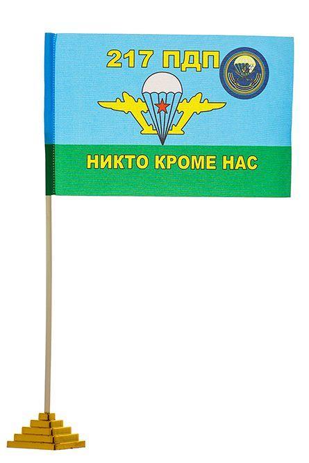 98-я гвардейская воздушно-десантная дивизия — Википедия | 667x445