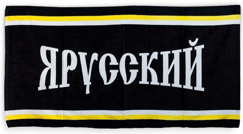 Я русский гифка