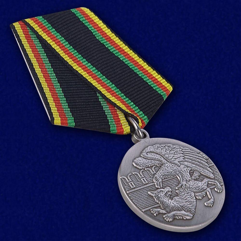 ❶Медаль защитнику отечества купить|Леха с 23 февраля|Russian AWARD Medal - Defender Of The Fatherland (Homeland Courage Honor Glory) | eBay||}
