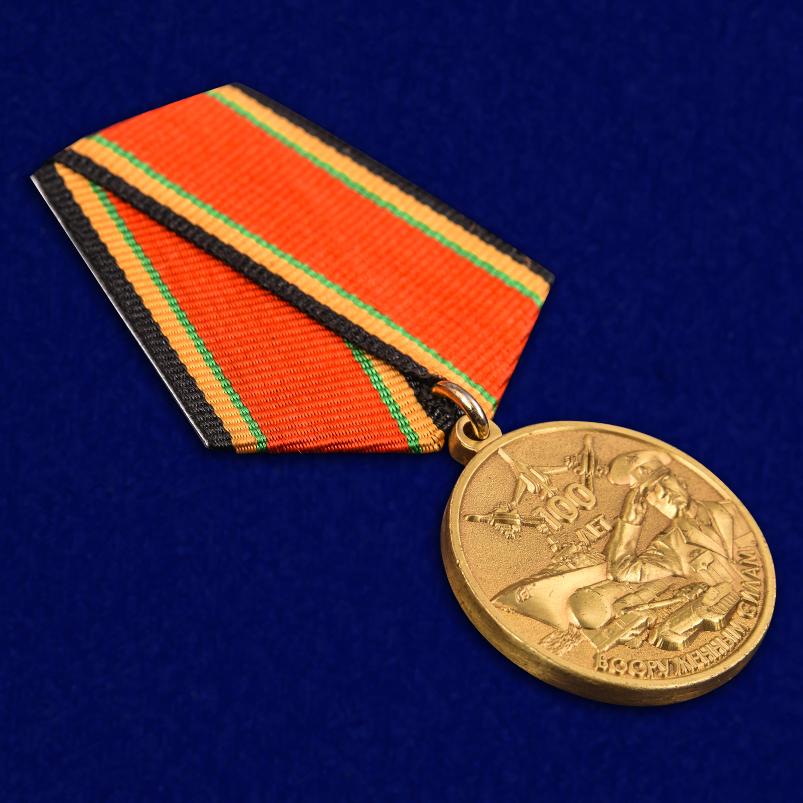 что юбилейные медали россии в картинках настоящий мужчина полковник