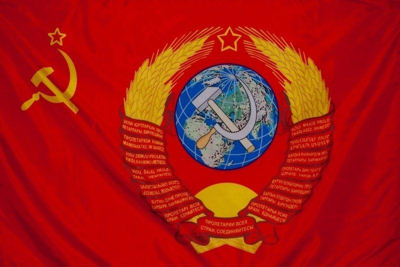 Картинки ссср флаги, открыток