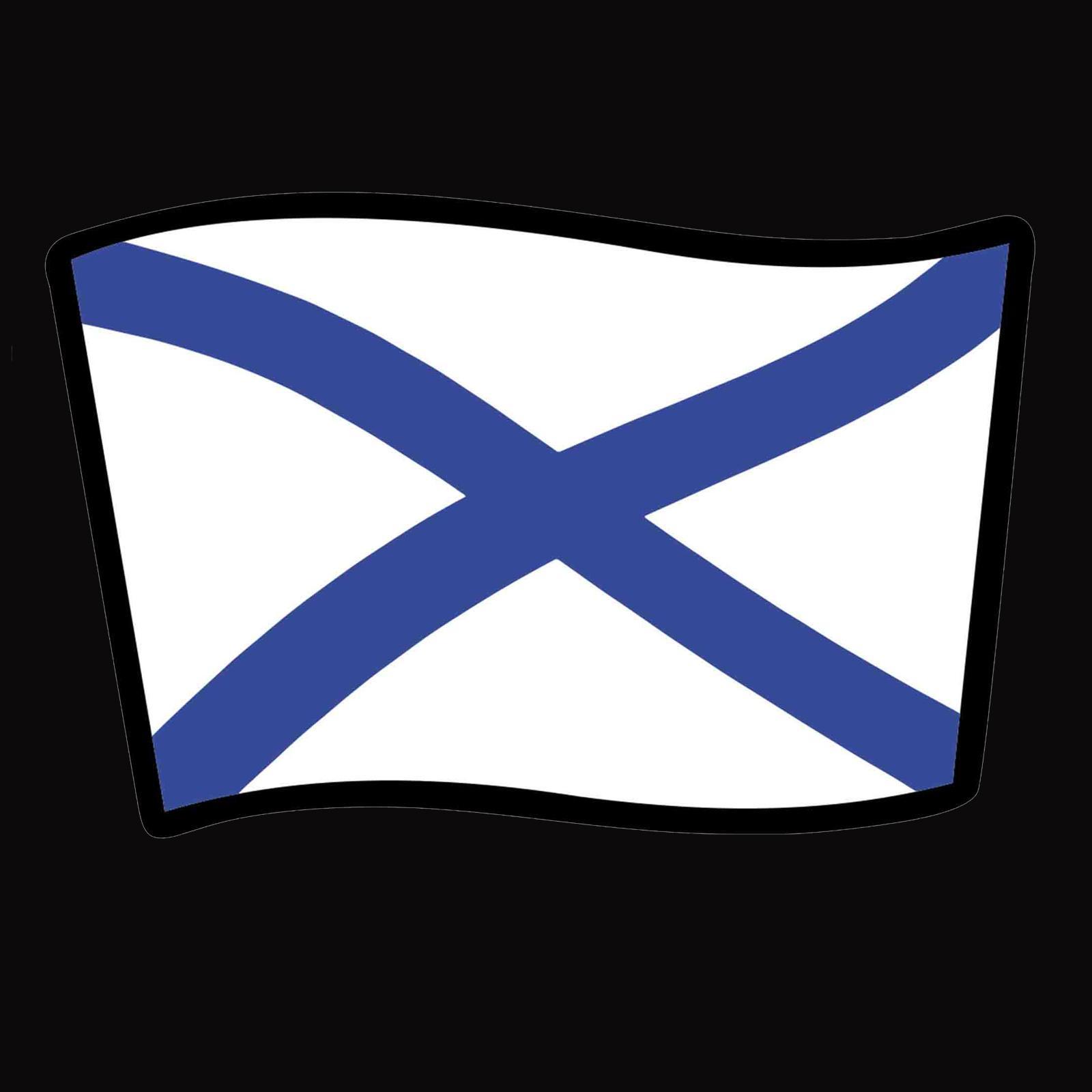 картинки андреевского флага