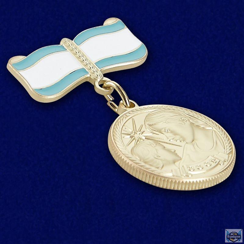 Медали мать героиня 2 степень ссср