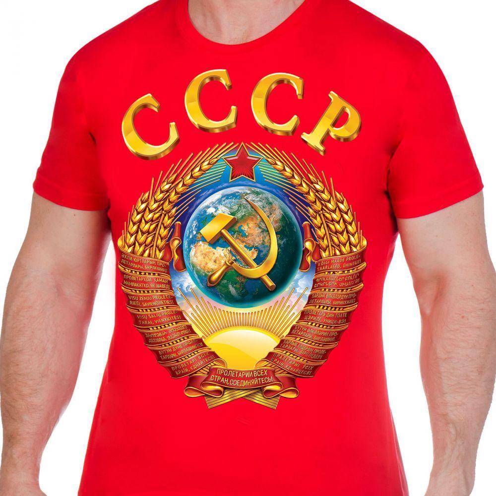 В украинском Кривом Роге мужчина был осужден за майку с гербом СССР