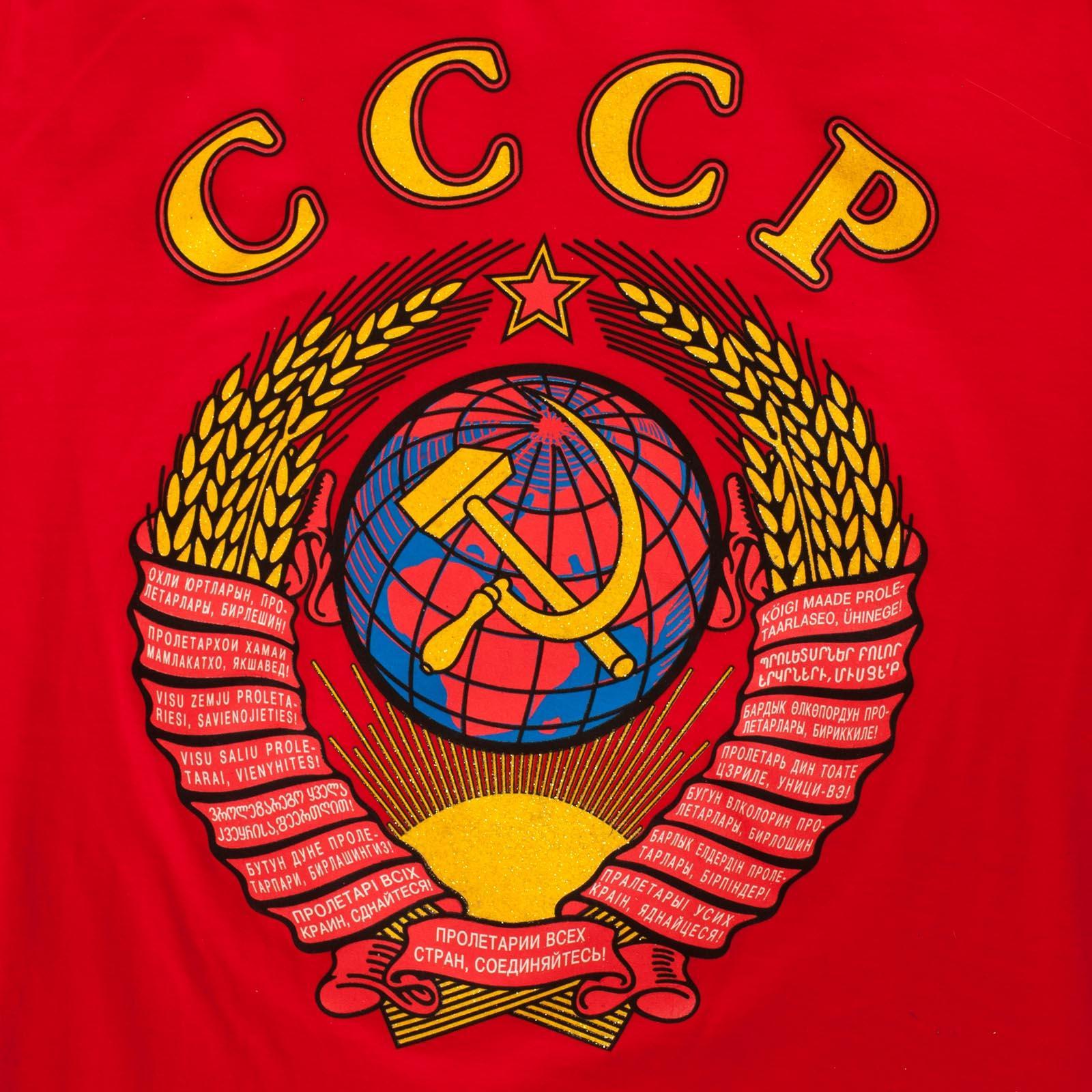 Картинки советского герба