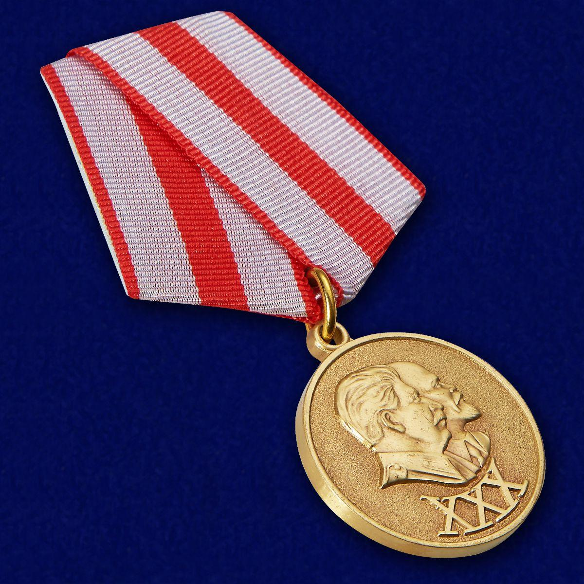 Расположение медалей ссср фото пожаловалась посетителю