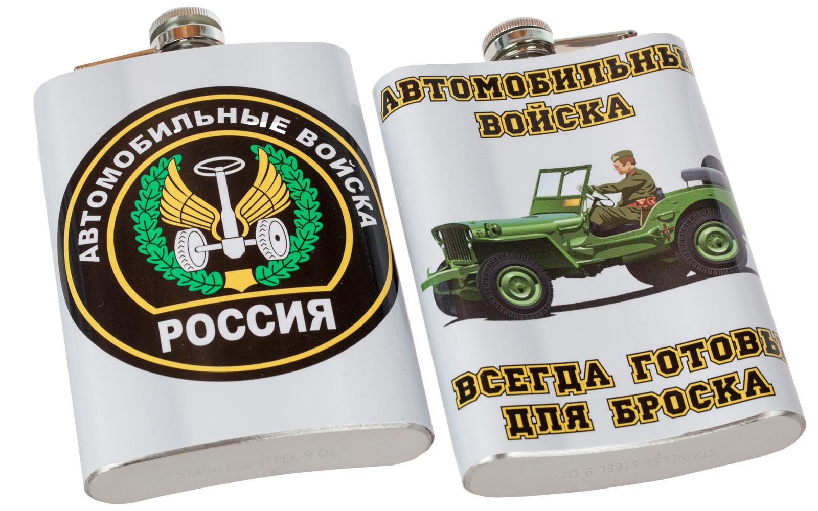 автомобильные войска поздравление с 23 февраля деток старшего